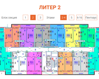 Блок-секция 2, этаж типовой
