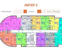 Блок-секция 3, этаж типовой