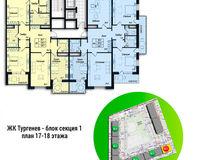 Секция 1, этажи 17, 18