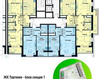 Секция 1, этажи 2-16