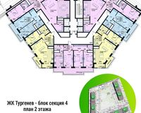 Секция 4, этаж 2