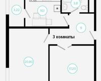 3 комнатная квартира 64,12 кв. м, вид на город