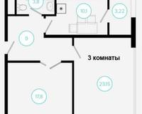 3 комнатная квартира 67,07 кв. м, вид на город