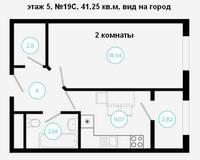 2 комнатная квартира 41,25 кв. м, вид на город