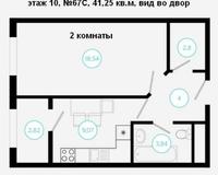 2 комнатная квартира 41,25 кв. м, вид во двор