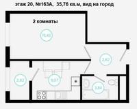 2 комнатная квартира 35,76 кв. м, вид на город