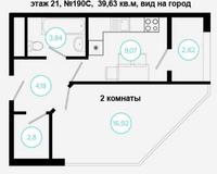 2 комнатная квартира 39,63 кв. м, вид на город