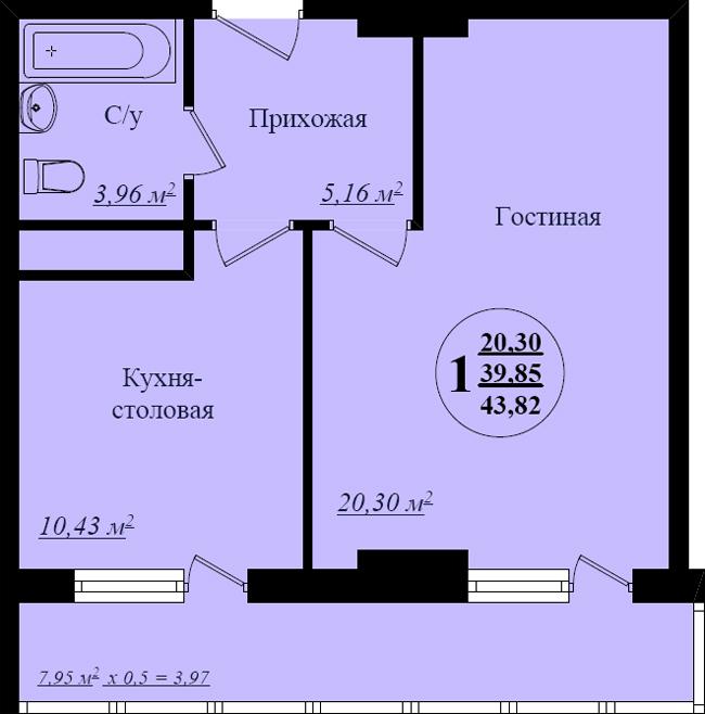 Жк валенсия краснодар официальный сайт