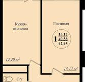 1 комнатная квартира 42,45 кв. м