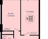 1 комнатная квартира 43,02 кв. м