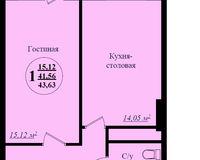 1 комнатная квартира 43,63 кв. м