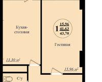 1 комнатная квартира 43,70 кв. м