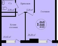 1 комнатная квартира 43,82 кв. м