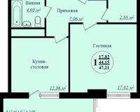 1 комнатная квартира 47,21 кв. м
