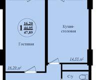 1 комнатная квартира 47,89 кв. м