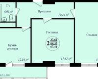 2 комнатная квартира 67,41 кв. м