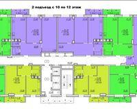 Подъезд 2, этажи 10-12