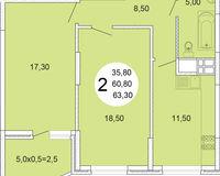 2-комнатная квартира 63.3 кв. м