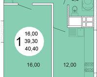 1-комнатная квартира 40.4 кв. м