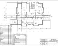 Коммерческие помещения, этаж 1