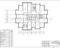 Коммерческие помещения, этаж 2 и 3