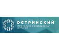 """СИК """"Остринский"""""""