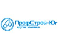 ГК ПрофСтрой-Юг