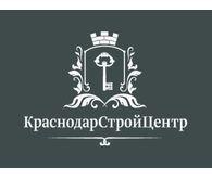 КраснодарСтройЦентр (КСЦ)