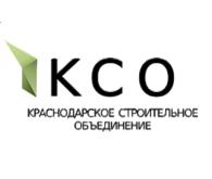 Краснодарское Строительное Объединение (КСО)