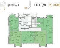 Секция 1, этаж 2