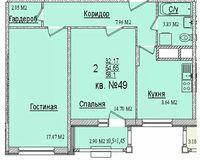 2 комнатная квартира 56,1 кв. м