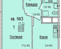 1 комнатная квартира 33,53 кв. м