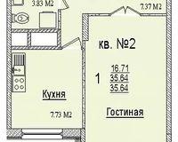 1 комнатная квартира 35,64 кв. м