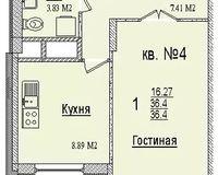 1 комнатная квартира 36,4 кв. м