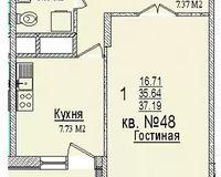 1 комнатная квартира 37,19 кв. м