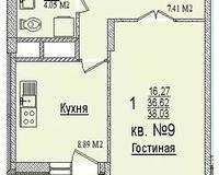 1 комнатная квартира 38,03 кв. м