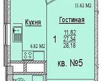 1 комнатная квартира 28,18 кв. м