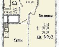 1 комнатная квартира 28,86 кв. м