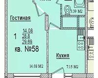 1 комнатная квартира 29,69 кв. м