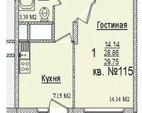 1 комнатная квартира 29,75 кв. м