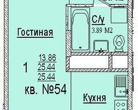 1 комнатная квартира 25,44 кв. м