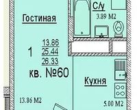1 комнатная квартира 26,33 кв. м