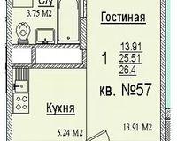 1 комнатная квартира 26,4 кв. м