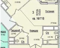 3 комнатная квартира 84,14 кв. м