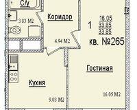 1 комнатная квартира 33,85 кв. м