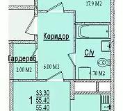 2 комнатная квартира 55,40 кв. м
