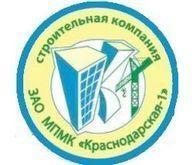 МПМК «Краснодарская-1»