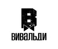 """ООО """"Вивальди"""""""