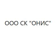 "ООО ""Онис"""