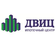 Дальневосточный ипотечный центр (ДВИЦ)